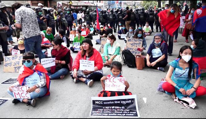 एमसीसी सम्झौता खारेज गर्न माग गर्दै मंगलबार पनि विरोध प्रदर्शन