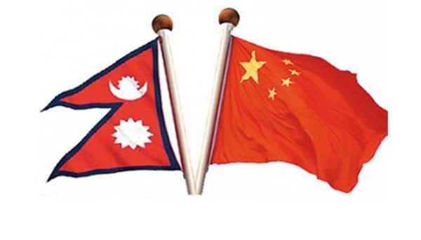 चीन नेपाल राजनीतिक दलहरुको सम्मेलन